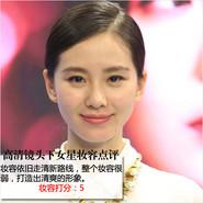 白百何雷刘诗诗艳 盘点高清镜头下的女星妆容