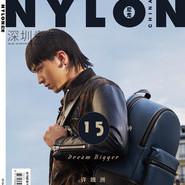 许魏洲登《NYLON》闭年刊封面   造型突破不打安全牌