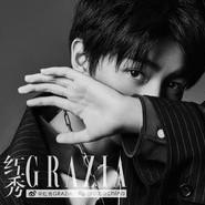 王俊凯最新《红秀》封面大片 清澈眼神透露少年心志