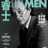 金宇澄:故事大王和他的忧伤