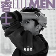 刘昊然:演员的诞生