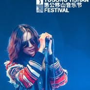 宋佳以歌手身份参加音乐节 展现文艺女青年魅力一面