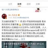 吴亦凡diss back回击网络暴力 不遗余力推广华语说唱