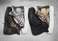 CONVERSE金属色系女生松糕鞋款限量上市
