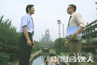 邓超、佟大为、黄晓明在电影《中国合伙人》中佩戴天梭手表