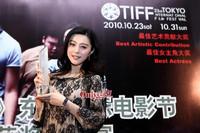 范冰冰东京国际电影节封后 卡地亚相伴庆功宴