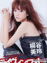 日本人气模特桐谷美玲登日本版《花花公子》