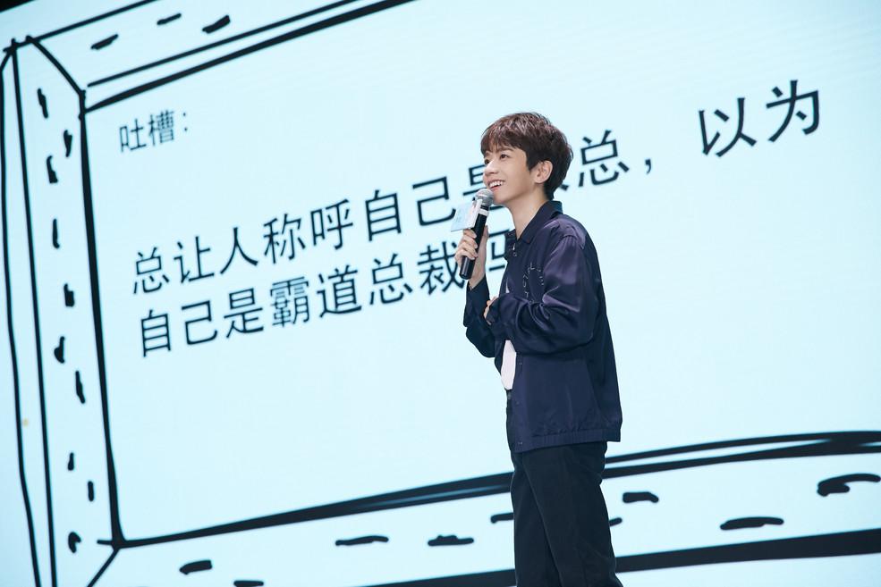 张皓宸新书《听你的》首发 生日会现场频繁换装宠粉十级