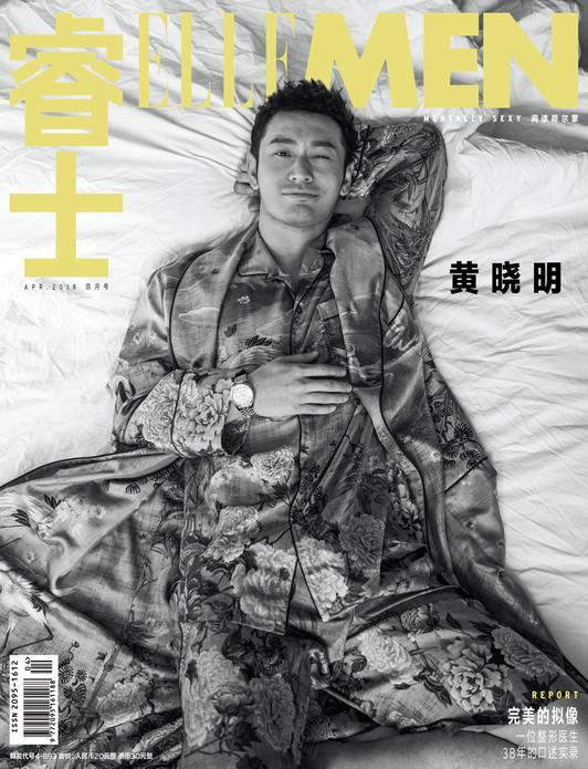 黄晓明:赤诚依旧