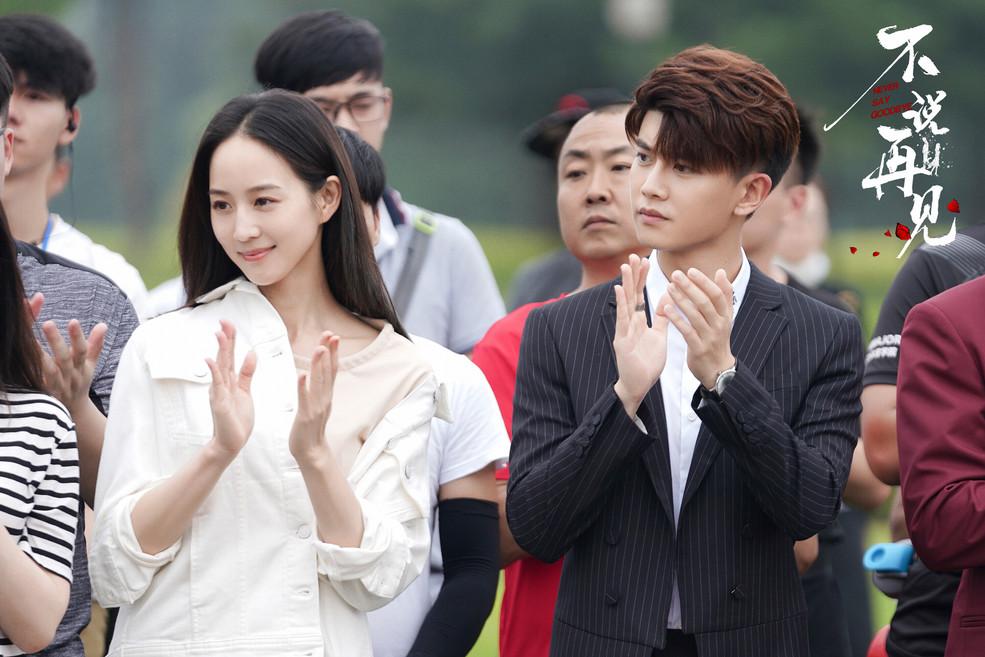 张钧甯《不说再见》正式开机 角色反转掀缉毒风云